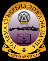 http://gam-tracia.com/wp-content/uploads/2018/02/Logo-MLSD-Macedonia-160x200.png