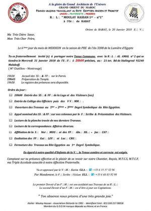 http://gam-tracia.com/wp-content/uploads/2018/03/Rabat-Maroc-01-2018-300x420.jpg